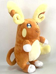 "Pokemon Plush Raichu Alola (12"")"