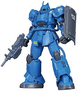 Gundam High Grade Gundam The Origin 1/144 Scale Model Kit: #012 MS-04 Bugu (Ramba Ral)