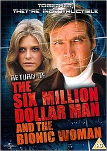 Rittenhouse Six Million Dollar Man Trading Cards: Premium Pack Box (Cancelled)