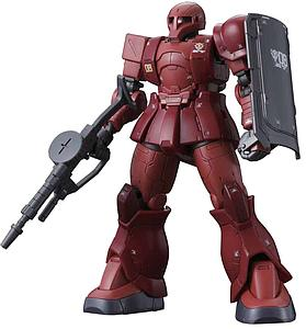 Gundam High Grade The Origin 1/144 Scale Model Kit: #015 MS-05 Zaku I (Char Aznable)