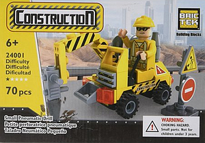 Brictek Construction Set: Small Pneumatic Drill