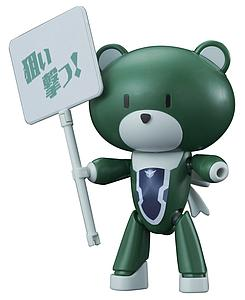 Gundam High Grade Petit'Gguy 1/144 Scale Model Kit: Petit'gguy Lockon Stratos Green & Placard