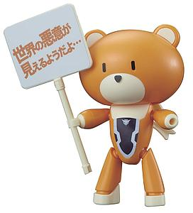 Gundam High Grade Petit'Gguy 1/144 Scale Model Kit: Petit'gguy Allelujah Haptism Orange & Placard