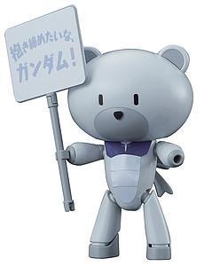 Gundam High Grade Petit' Guy 1/144 Scale Model Kit: Petit' Guy Graham Acker White & Placard