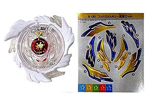 Beyblade Burst B-00 God Valkyrie Layer Holy Knight Ver.
