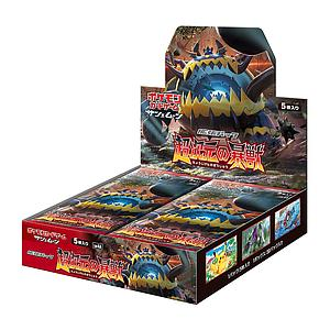 Pokemon Trading Card: Sun&Moon Ultradimensional Beasts Booster Box (30 Packs)