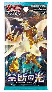 Pokemon Trading Card: Sun & Moon (SM6) Forbidden Light Booster Pack