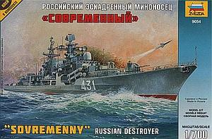 """Sovremenny"" Russian Destroyer (9054)"