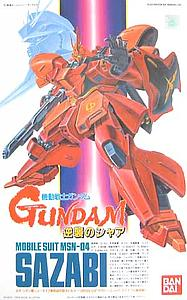 Gundam System Injection 1/144 Scale Model Kit: MSN-04 Sazabi