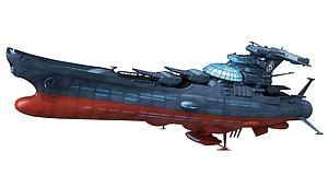 Star Blazers: Space Battleship Yamato 2202 Ginga The Experimental Ship of Transcendental Dimension BBY-03