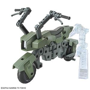 Gundam High Grade Build Custom 1/144 Scale Model Kit: #041 Machine Rider