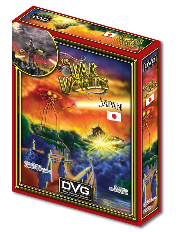 War of the Worlds - Japan