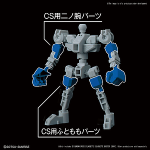 Gundam SD Gundam Cross Silhouette Model Kit: OP-04 Silhouette Booster (Gray)