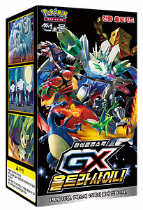 "Pokemon Trading Card Game: Sun & Moon High Class ""GX Ultra Shiny"" Booster Box (15 Packs)"