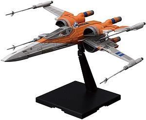 Star Wars Vehicle Model Kit: New Item E