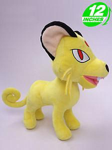 "Pokemon Plush 12"" Persian"