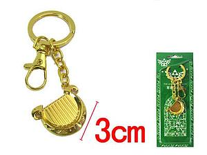 Legend of Zelda Gold Alloy Keychain