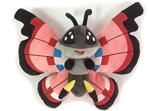 "Pokemon Plush Vivillon (12"")"