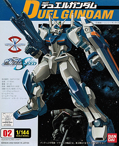 Gundam Seed 1/144 Scale Model Kit: Duel Gundam