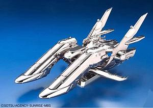 Gundam Seed Destiny 1/1700 Scale Model Kit: Arch Angel (Limited Edition) EX Model Coating Version