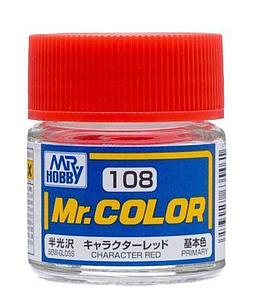 Mr. Color 108 - Character Red Semi-Gloss/Primary (C108)