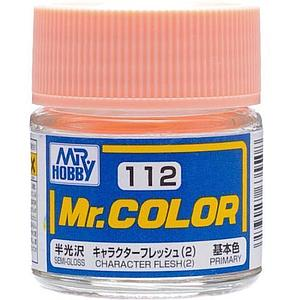 Mr. Color 112 - Character Flesh (2) Semi-Gloss/Primary (C112)