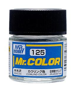 Mr. Color 125 - Cowling Color Semi-Gloss/JPN Aircraft WWII (C125)