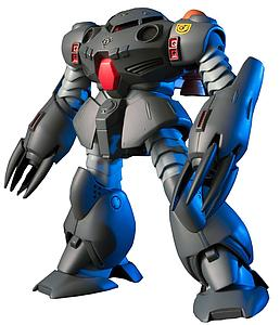 Gundam High Grade Universal Century 1/144 Scale Model Kit: #039 MSM-07E Z'gok Experiment