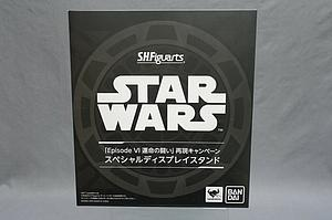 BANDAI S.H. Figuarts Star Wars Episode VI Death Star Display Stand (Base of Darth Vader) Exclusive