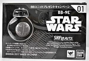 "BANDAI S.H. Figuarts Star Wars 2"" Action Figure BB-9E #01 Exclusive"