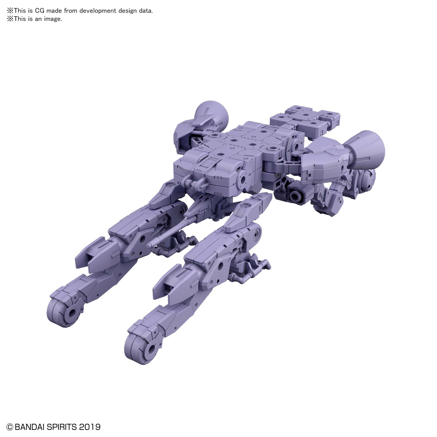 30MM 1/144 Scale Model Kit: Extended Armament Vehicle (Space Craft Ver.) (Purple)