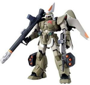 Gundam High Grade Gundam Seed 1/144 Scale Model Kit: #045 Ginn Type Insurgent