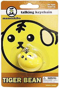 Mameshiba Talking Keychain: Tiger Bean