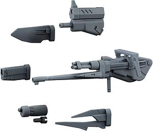 Gundam High Grade Build Custom 1/144 Scale Model Kit: #035 Changeling Rifle