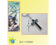 Black Rock Shooter Keychain: Black Cross
