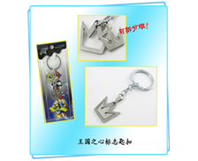 Kingdom Hearts Keychain: Sora (Crown Cut-out)