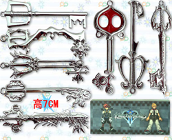 Kingdom Hearts Keyblade Set