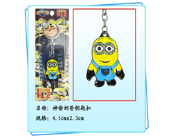 Despicable Me Keychain: Dave