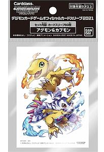 "Digimon ""B"" Standard Card Sleeves (66mm x 91mm)"