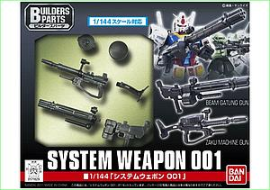 Gundam High Grade Gundam Build Fighters 1/144 Scale Model Kit: System Weapon 001