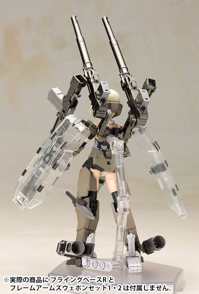 Frame Arms Girl Kotobukiya Plastic Model : GOURAI - HYPETOKYO